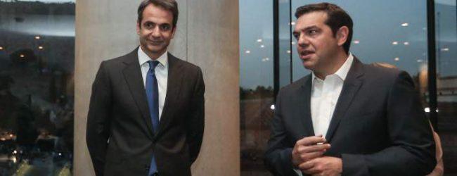 Νέα δημοσκόπηση: Αυξήθηκε στις 16 μονάδες η διαφορά ΝΔ-ΣΥΡΙΖΑ