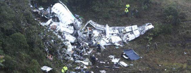 Συγκλονιστικό ηχητικό: Οι τελευταίος διάλογος του πιλότου πριν τη συντριβή -Καλούσε απεγνωσμένα «Βοήθεια»