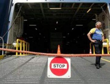 Δεμένα τα πλοία έως την Πέμπτη – Νέα παράταση στην απεργία της ΠΝΟ