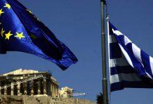 Forbes: Ερχονται αναταράξεις -Επρεπε να αφήσουν την Ελλάδα να χρεοκοπήσει