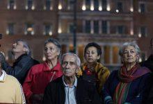 Στοιχεία-σοκ: 1,2 εκατ συνταξιούχοι ζουν με λιγότερα από 500 ευρώ το μήνα