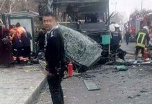 Τουρκία: Έκρηξη σε λεωφορείο έξω από πανεπιστήμιο – Αναφορές για νεκρούς