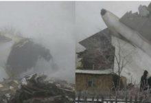 Τραγωδία με αεροσκάφος των Turkish Airlines: Συνετρίβη σε σπίτια – 32 νεκροί