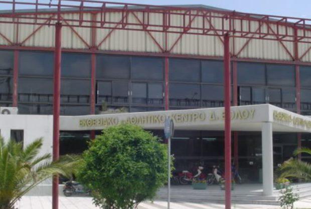 Συνεδριακό 2.700 θέσεων ετοιμάζει ο Δήμος Βόλου – Ρεσιτάλ μιζέριας και κακομοιριάς από τις μειοψηφίες