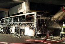 Τραγικό δυστύχημα στην Ιταλία: Τουλάχιστον 16 νέα παιδιά νεκρά – 39 τραυματίες