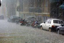Βόλος: Έντονες βροχοπτώσεις τις επόμενες ώρες, θέτουν σε ετοιμότητα στις υπηρεσίες του Δήμου