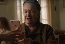 Βίντεο: Η Apple διαφημίζει το iPhone… και την Ελλάδα!
