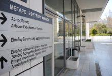Koriopolis: Την εκ νέου απομαγνητοφώνηση μέρους των συνομιλιών αποφάσισε το δικαστήριο
