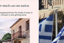 Financial Times: Η κυβέρνηση έχει γονατίσει τους Έλληνες – Πόσο να αντέξει ένας λαός;