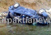 Νεκρός ο διοικητής των φυλακών Μαλανδρίνου -Επεσε με αυτοκίνητο στη θάλασσα