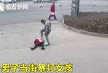 Βίντεο-σοκ: Άνδρας κλωτσά στο κεφάλι τη σύντροφό του στη μέση του δρόμου