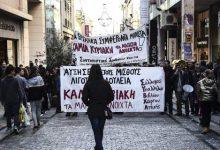 «Ποτέ την Κυριακή»: Αντισυνταγματική η υπουργική απόφαση για λειτουργία καταστημάτων