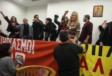 Ενταση και προπηλακισμοί σε πλειστηριασμούς -«Εξω κοράκια!»