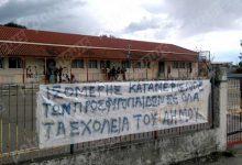 Κατάληψη σε δημοτικό σχολείο στην Ηλεία για τα προσφυγόπουλα