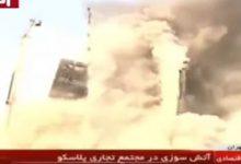 Βίντεο: Η στιγμή της κατάρρευσης 15οροφου κτηρίου στην Τεχεράνη – Πάνω από 75 νεκροί