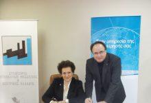 Πρωτόκολλο συνεργασίας μεταξύ Επιμελητηρίου και Συνδέσμου Βιομηχάνων
