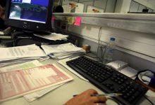 «Πάθημα» Σκιαθίτη: Δεν του έδιναν φορολογική ενημερότητα επειδή είχε οφειλή 0,01 ευρώ!
