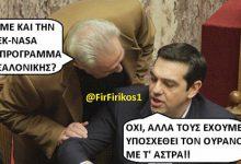 Το GREEK NASA στο Βόλο!
