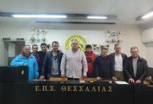 Επανεκλογή της διοίκησης Λασκαράκη στην ΕΠΣΘ