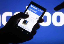 Προσοχή: Κρούσματα απάτης σε λογαριασμούς Λαρισαίων στο facebook!