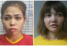 Θύματα εξαπάτησης δηλώνουν οι δολοφόνοι του Κίμ Γιονγκ Ναμ