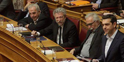 Eurogroup: Ποια είναι τα νέα μέτρα που βάφτισαν μεταρρυθμίσεις και θα ισχύσουν από το 2019