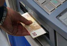 Bloomberg: Μειώνονται οι τραπεζικές καταθέσεις στην Ελλάδα- Φόβοι για ένα νέο καλοκαίρι του 2015
