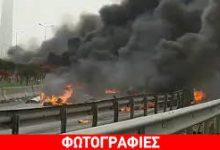 Συνετρίβη ελικόπτερο στην Κωνσταντινούπολη – 5 νεκροί