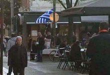 Οπαδοί του Σώρρα διαμαρτύρονται στο κέντρο της Λάρισας! (photos)