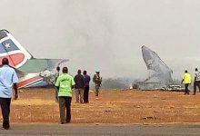 Θρίλερ στο Νότιο Σουδάν: Αεροπλάνο με 44 επιβάτες συνετρίβη σε αεροδρόμιο