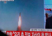 Νέα πρόκληση από τη Βόρεια Κορέα: Εκτόξευσε κι άλλους πυραύλους