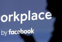 Όλα όσα αλλάζουν στο Facebook σύντομα