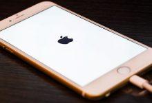 Έτσι φορτίζεις γρήγορα το iPhone (vid)