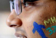 Ερευνητές γνωρίζουν πού βρίσκεται το αεροσκάφος της Malaysian Airlines που αγνοείται 3 χρόνια