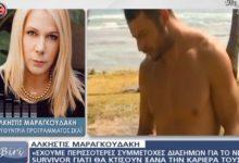 Η Άλκηστις Μαραγκουδάκη αποκάλυψε τις μεγάλες αλλαγές στο Survivor (vid)