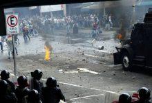 Τρεις νεκροί στη διάρκεια διαδηλώσεων κατά του Μαδούρο