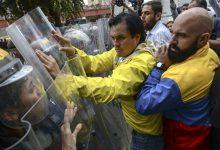 Βενεζουέλα: «Ξεχείλισε» στους δρόμους η οργή για τον Μαδούρο