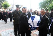 Συντριβή ελικοπτέρου: Ανείπωτος θρήνος στην κηδεία του άτυχου συγκυβερνήτη, Κ. Χατζή (photos)