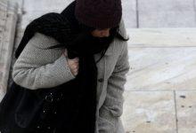 Επιστρέφει ο χειμώνας: Πτώση της θερμοκρασίας μέχρι και 10 βαθμούς μέχρι το Σάββατο