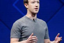 Αποκάλυψη Ζoύκερμπεργκ: Το Facebook αναπτύσσει τεχνολογία που θα διαβάζει τη σκέψη