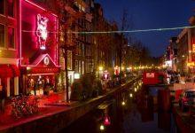 Στο Άμστερνταμ άνοιξε «αυτοδιαχειριζόμενος οίκος ανοχής» υπό την αιγίδα του δήμου