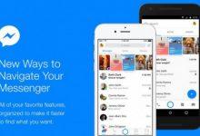 Το Facebook Messenger αναβαθμίζεται!