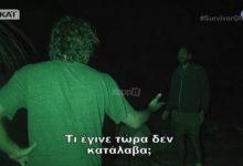 Survivor: Πρωτοφανής έκρηξη Κοκκινάκη! Επίθεση στον Σπαλιάρα! «Δεν σου είπε ρε αρ…. Άντε γαμ…!» (vid)