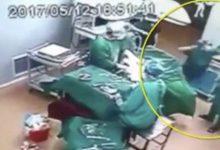 Aγριο ξύλο μέσα σε χειρουργείο στην Κίνα! (vid)