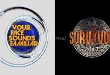 Τηλεθέαση: Πόσο έληξε το σκορ για Survivor και Your Face Sounds Familiar;