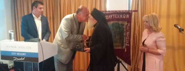 Βόλος: Το χρυσό κλειδί της πόλης στον γέροντα Εφραίμ