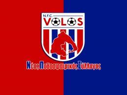 Η μοναδική αλήθεια για τον Volos NFC