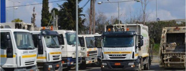 Υπό κατάληψη το αμαξοστάσιο του Δήμου Λαρισαίων – Δεν γίνεται αποκομιδή σκουπιδιών
