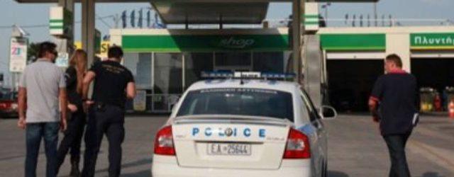 29χρονος Βολιώτης διέρρηξε βενζινάδικο στον Βόλο και συνελήφθη