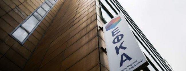 «Βουλιάζει» από χρέη ο ΕΦΚΑ -Αγγίζουν τα 22,49 δισ. ευρώ